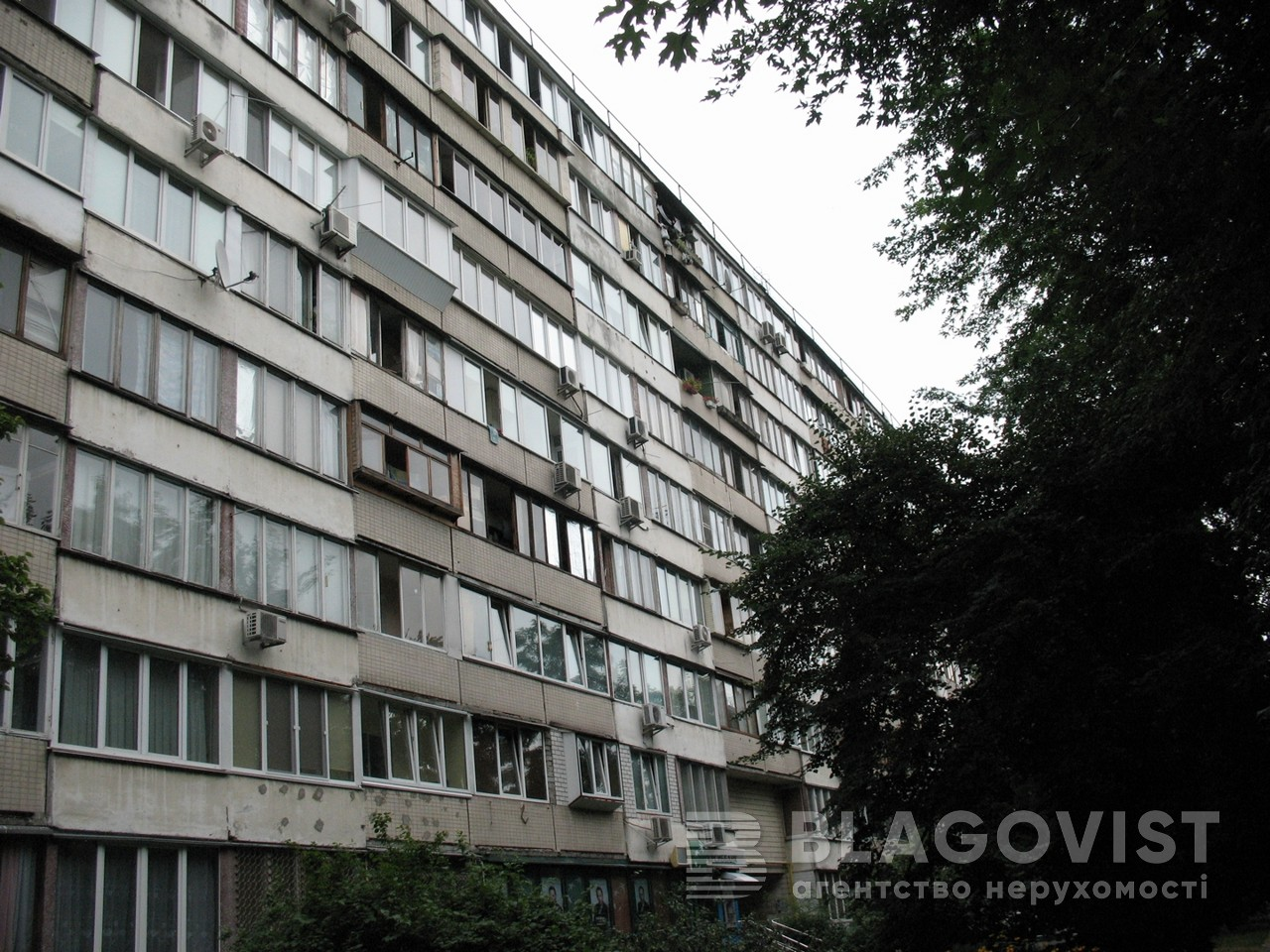 Нежилое помещение, E-36685, Митрополита Андрея Шептицкого (Луначарского), Киев - Фото 1