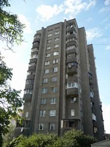 Квартира, E-33304, Голосеевский, Краснозвездный просп.
