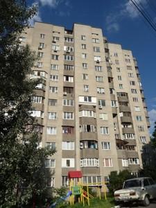 Квартира Лобановского просп. (Краснозвездный просп.), 126, Киев, H-49782 - Фото3
