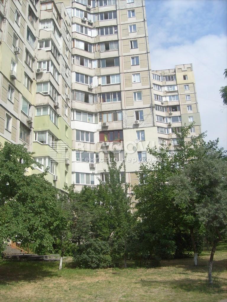Квартира C-103860, Декабристов, 8, Киев - Фото 3