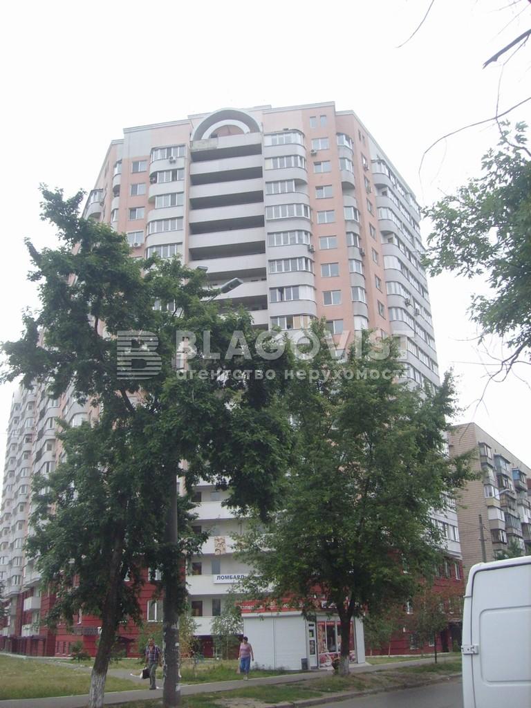 Офис, H-43258, Бориспольская, Киев - Фото 1