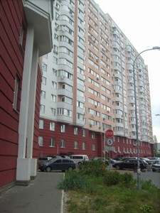 Офис, H-43258, Бориспольская, Киев - Фото 2