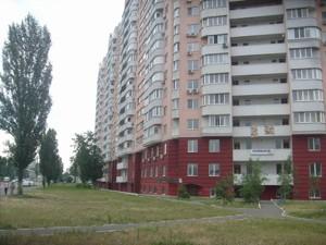 Офис, H-43258, Бориспольская, Киев - Фото 3