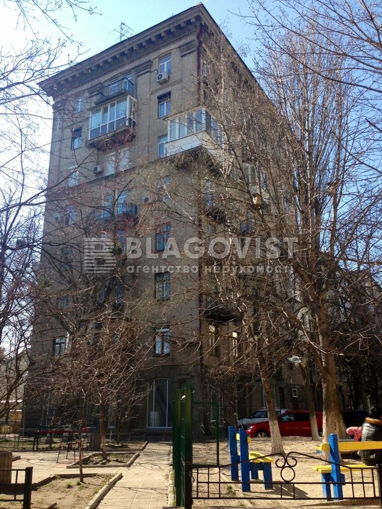 Квартира F-13082, Малоподвальная, 21/8, Киев - Фото 1