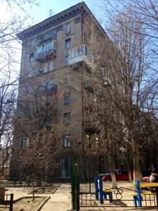 Квартира Малопідвальна, 21/8, Київ, F-13082 - Фото