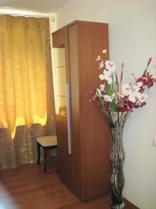 Квартира Трьохсвятительська, 3, Київ, Z-1368119 - Фото 7