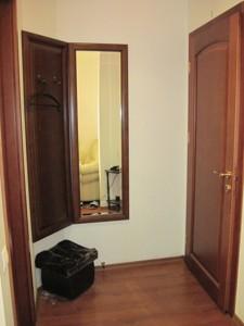 Квартира Трьохсвятительська, 3, Київ, Z-1368119 - Фото 17