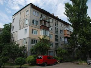Apartment Bazhova, 8, Kyiv, C-107181 - Photo2