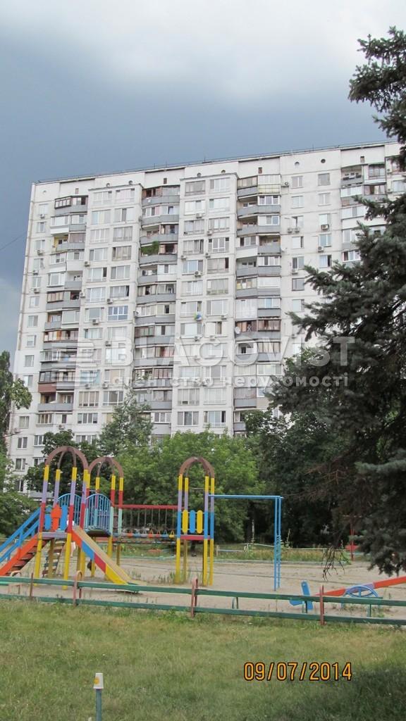 Квартира Z-782463, Русановская наб., 6, Киев - Фото 2