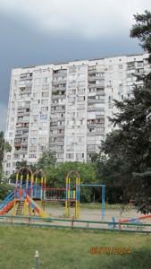 Квартира Русанівська наб., 6, Київ, F-43298 - Фото 24