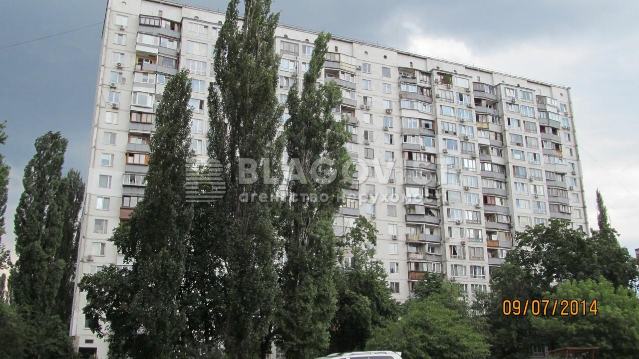 Квартира Z-782463, Русановская наб., 6, Киев - Фото 1
