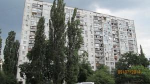 Квартира Русанівська наб., 6, Київ, M-34198 - Фото
