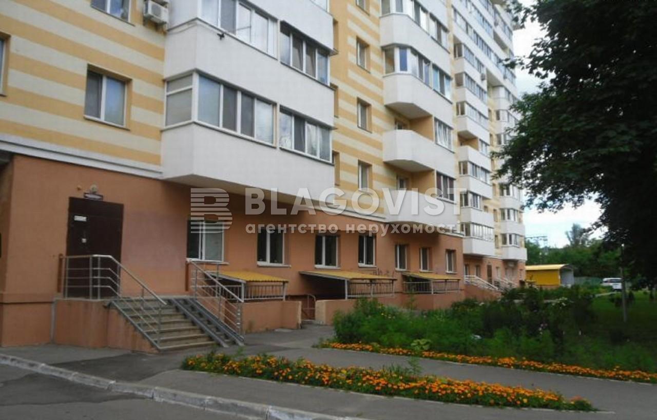 Квартира D-36554, Наумова Ген., 66, Київ - Фото 3