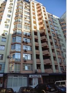 Apartment Lomonosova, 54, Kyiv, C-106692 - Photo 11