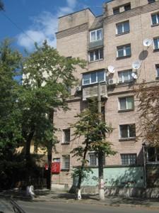 Квартира Константиновская, 46/52, Киев, Z-786850 - Фото