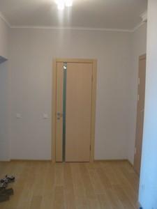 Квартира Голосеевская, 13а, Киев, E-32544 - Фото 13