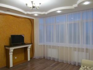 Квартира Чавдар Елизаветы, 24, Киев, X-9568 - Фото3