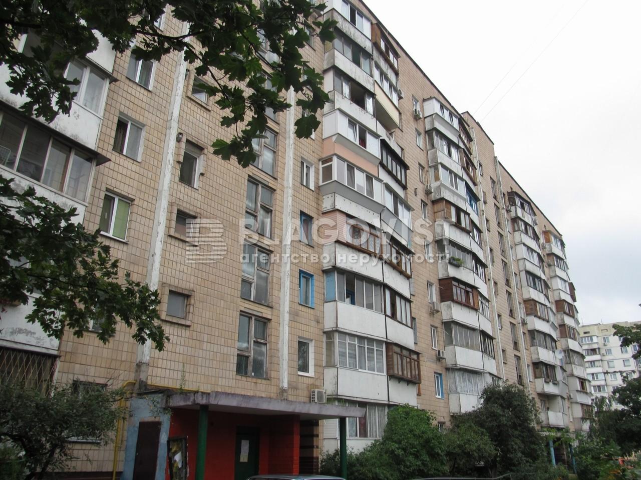 Квартира H-50404, Маяковского Владимира просп., 59а, Киев - Фото 1