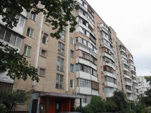 Квартира Маяковського Володимира просп., 59а, Київ, H-50404 - Фото