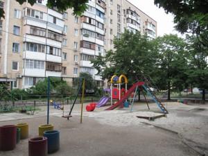 Квартира H-50404, Маяковского Владимира просп., 59а, Киев - Фото 2
