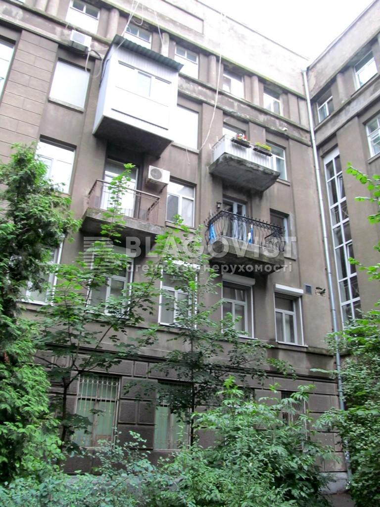Квартира F-43609, Институтская, 24/7, Киев - Фото 4