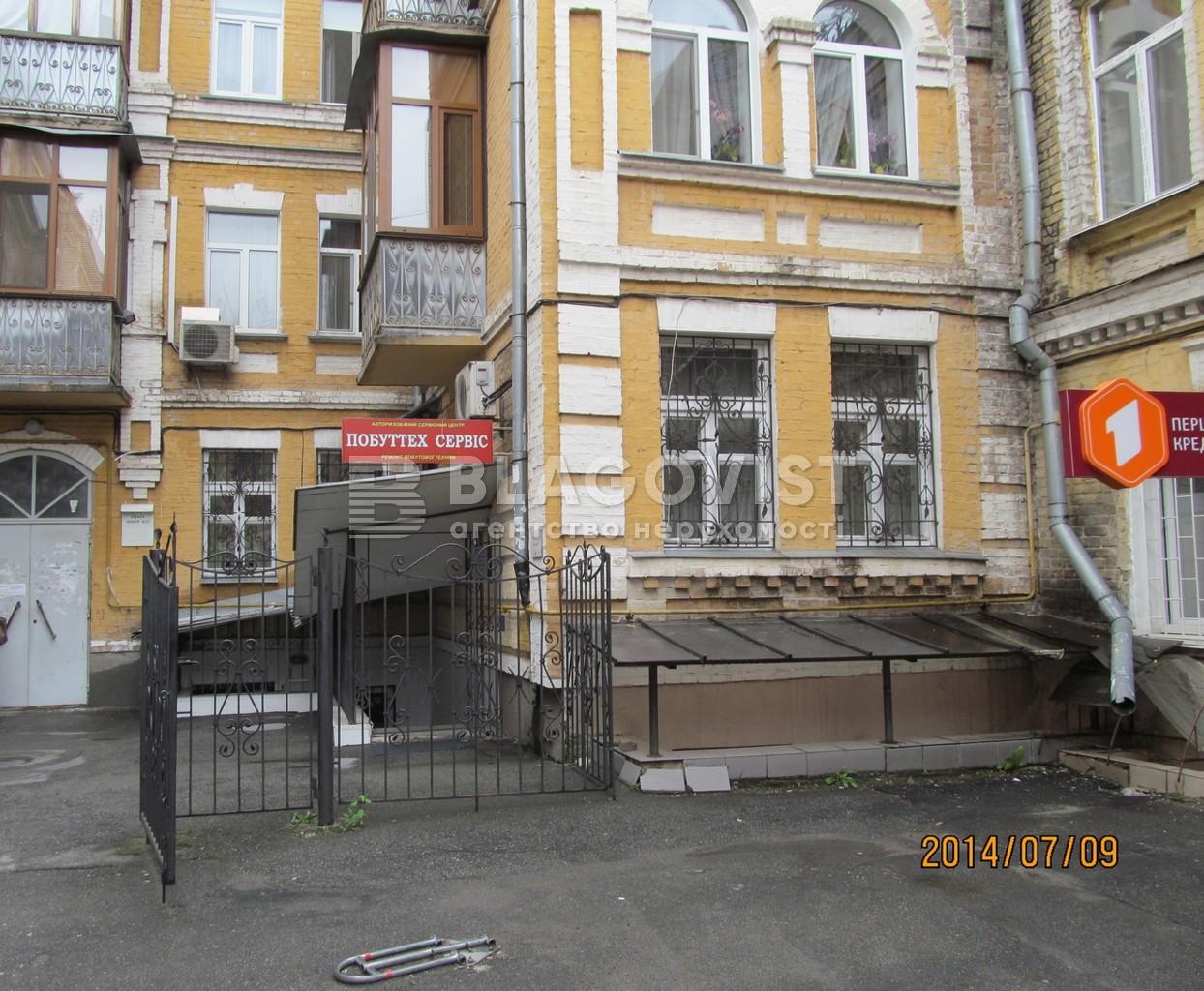 Нежитлове приміщення, X-27032, Нижній Вал, Київ - Фото 2
