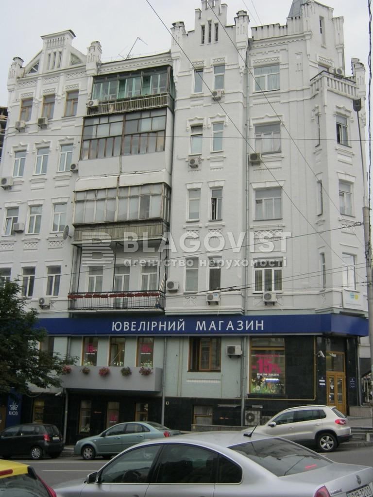 Квартира H-46865, Саксаганського, 33/35, Київ - Фото 5