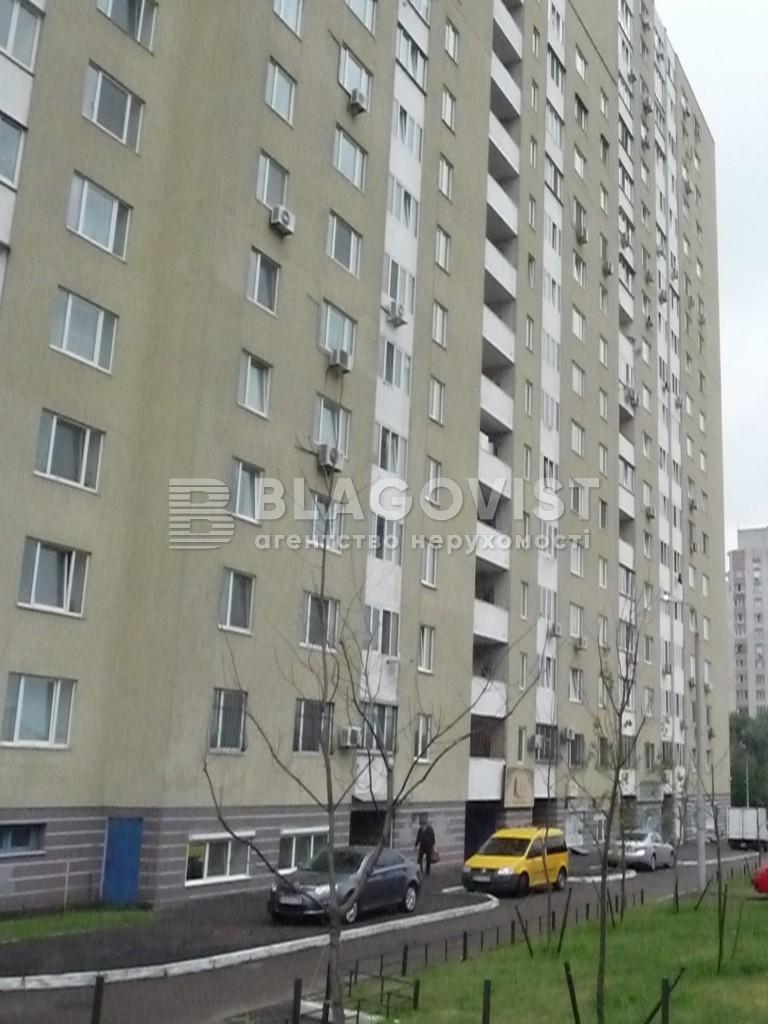Торгово-офісне приміщення, E-31936, Харківське шосе, Київ - Фото 4