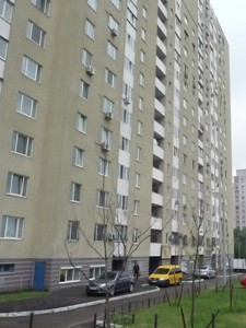 Commercial and office premises, Kharkivske shose, Kyiv, E-31936 - Photo 17