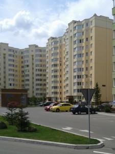 Квартира Боголюбова, 14, Софиевская Борщаговка, Z-130408 - Фото1