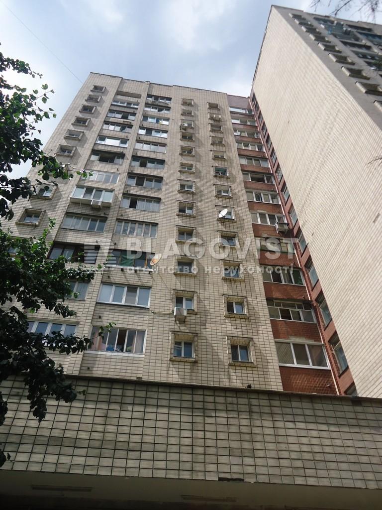 Магазин, P-17048, Хохлових Сім'ї, Київ - Фото 2
