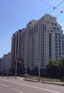 Квартира Вильямса Академика, 19/14, Киев, R-35836 - Фото 4