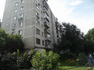 Apartment Miliutenka, 44, Kyiv, Z-613030 - Photo3