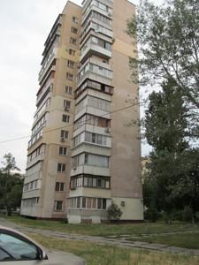 Квартира Героїв Сталінграду просп., 59а, Київ, H-45522 - Фото