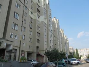 Квартира Тимошенко Маршала, 19, Киев, Z-572708 - Фото2