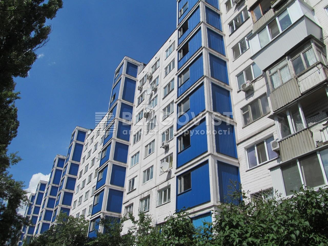 Квартира R-2074, Братиславская, 14, Киев - Фото 3