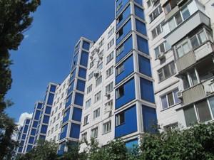 Квартира Братиславская, 14, Киев, H-48693 - Фото 14