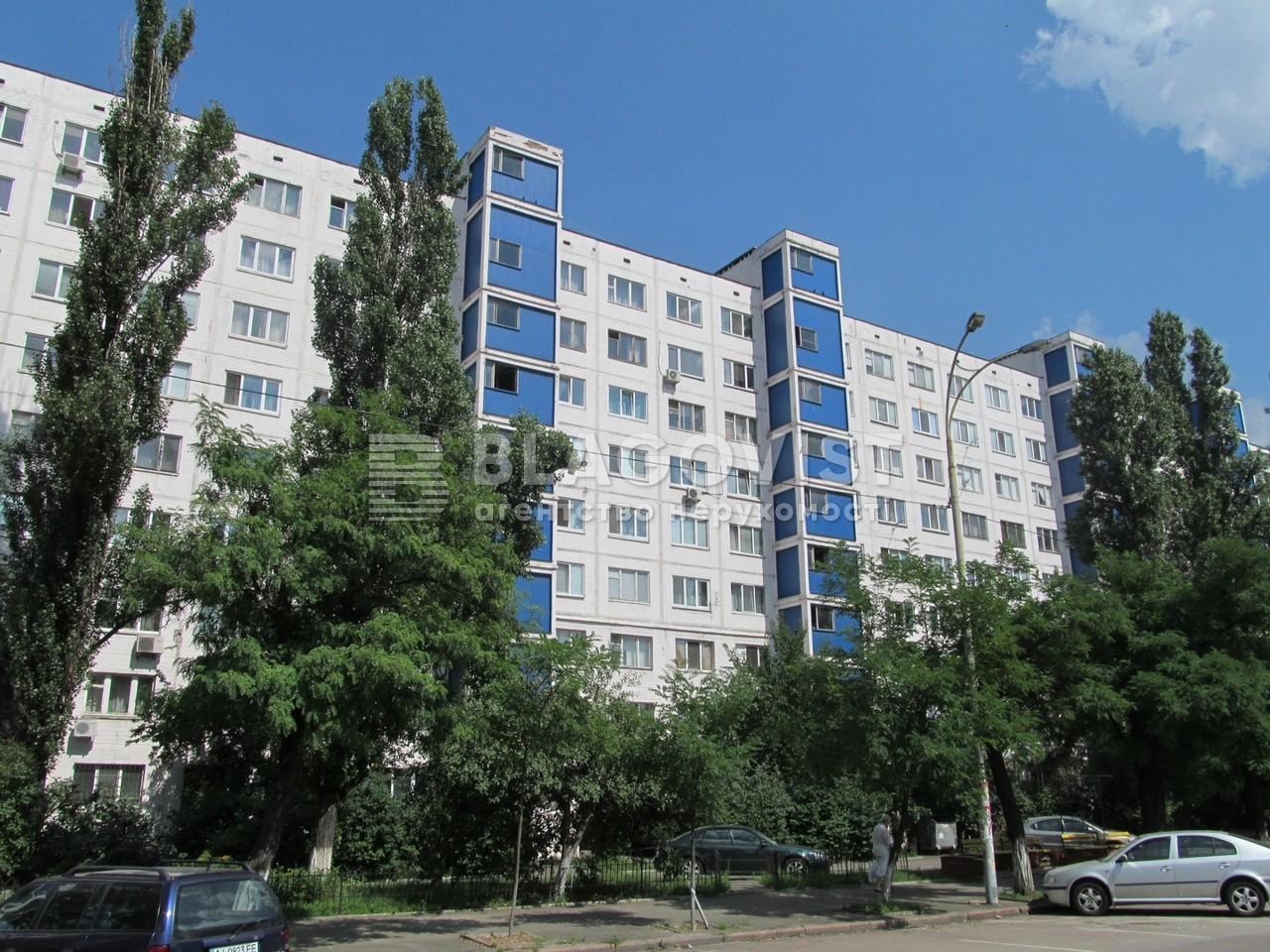 Квартира R-2074, Братиславская, 14, Киев - Фото 1