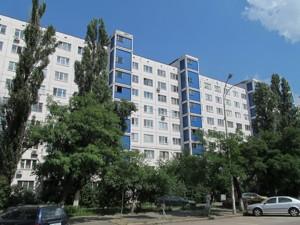 Квартира Братиславская, 14, Киев, Z-565983 - Фото