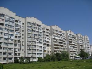 Квартира Вільямса Академіка, 9, Київ, Q-2831 - Фото