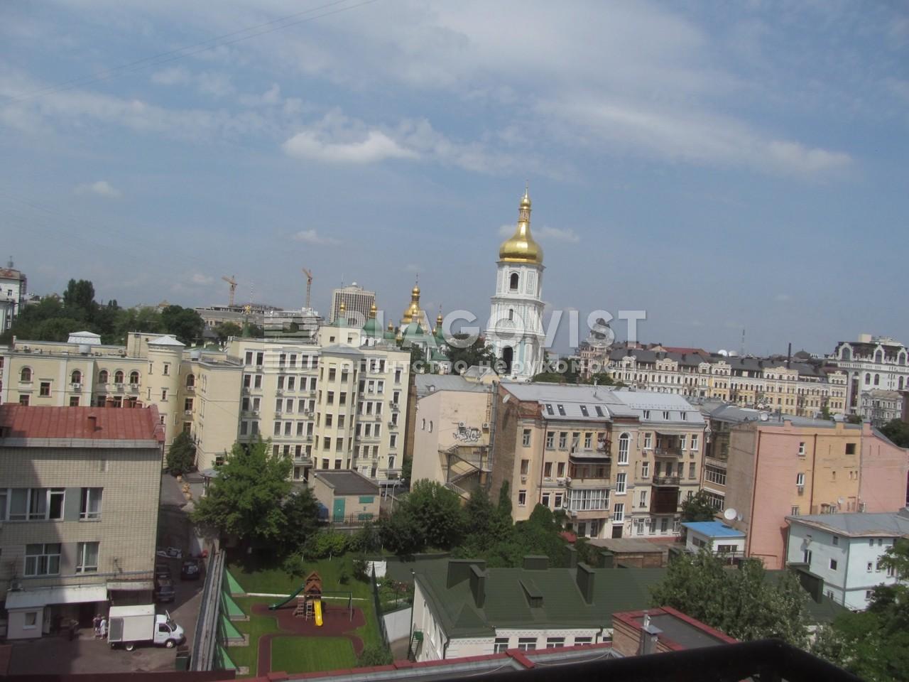 Квартира A-101375, Ірининська, 5/24, Київ - Фото 16