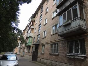 Квартира Білоруська, 17в, Київ, Z-1475541 - Фото1