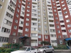 Квартира Милославська, 12, Київ, Z-596110 - Фото 3