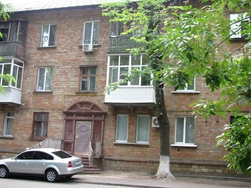 Квартира, Z-921058, 3