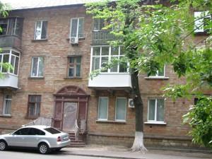 Квартира Вузівська, 3, Київ, Z-921058 - Фото1