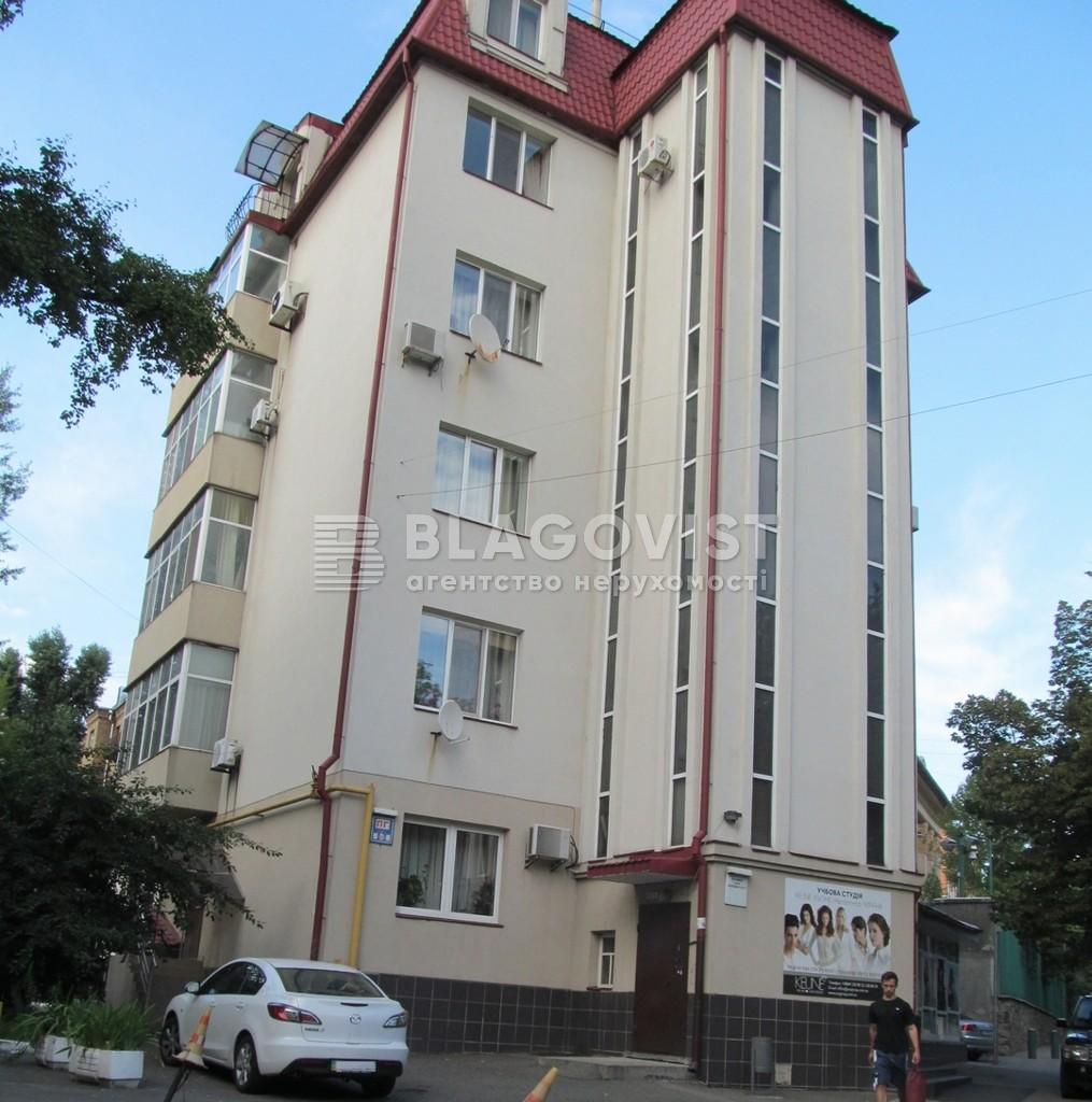 Квартира A-104339, Винниченко Владимира (Коцюбинского Юрия), 12, Киев - Фото 1