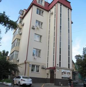 Квартира Винниченко Владимира (Коцюбинского Юрия), 12, Киев, C-104405 - Фото1