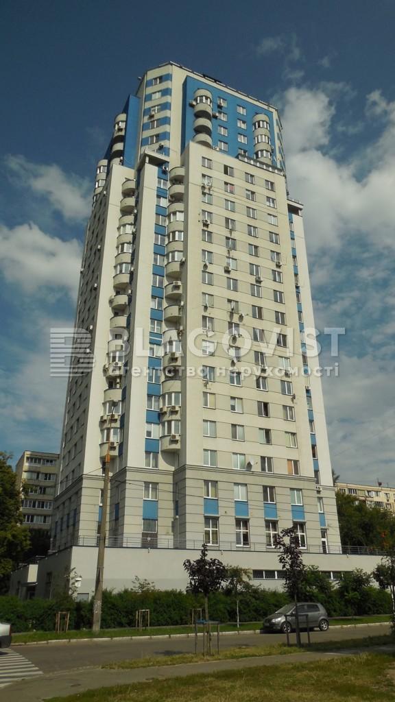 Квартира C-97596, Чаадаева Петра, 2в, Киев - Фото 4