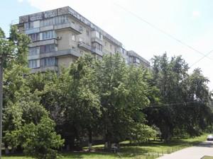 Квартира Тимошенко Маршала, 2, Киев, P-29650 - Фото