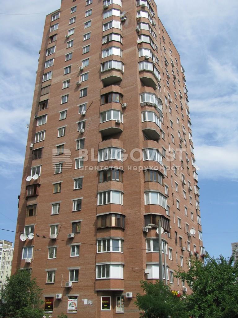 Квартира Z-738347, Ахматовой, 3, Киев - Фото 1